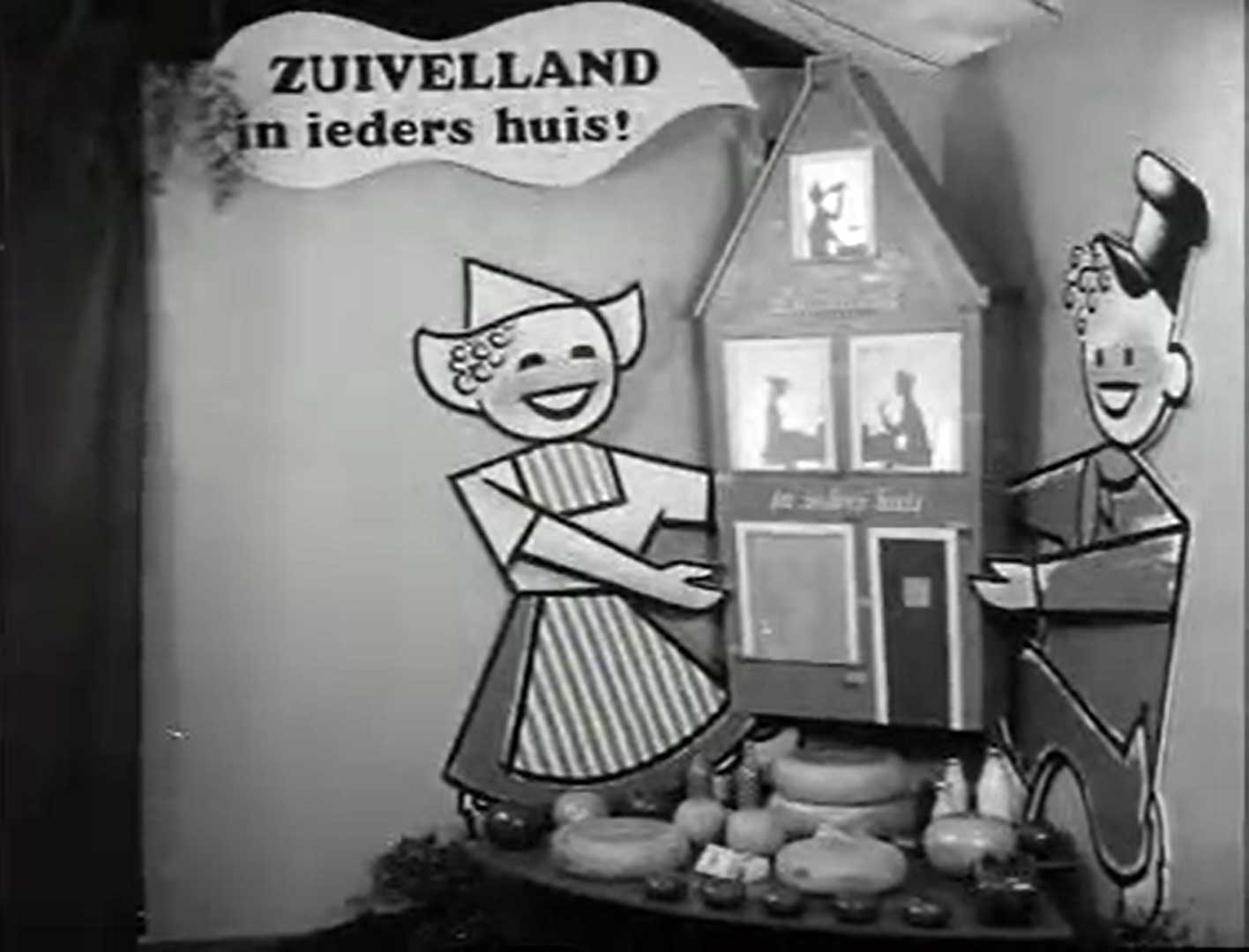 Zuivelland - the making of A Dream Comes true (1955)